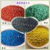 EPDM彩色橡胶颗粒,高弹性EPDM彩色橡胶颗粒,EPDM彩色橡胶颗粒价格