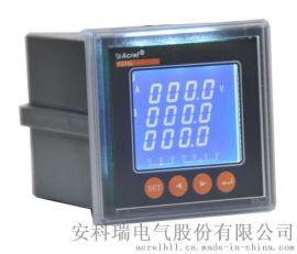 三相多功能电力仪表 安科瑞 PZ80L-E4/CK 电表