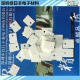 厂家直供电焊机氧化铝陶瓷片