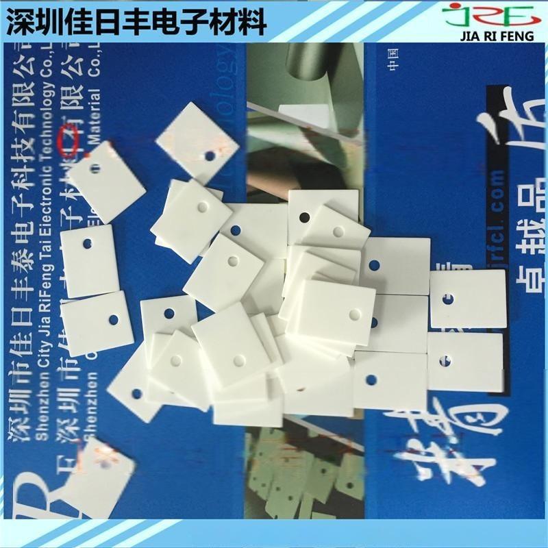 厂家  电焊机氧化铝陶瓷片