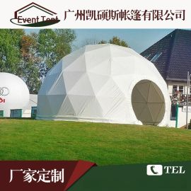 圆形帐篷支架帐篷PVC透明球形篷房-景观活动半圆形篷房