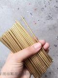 針孔毛細黃銅管 小口徑黃銅管 TP2精密黃銅管