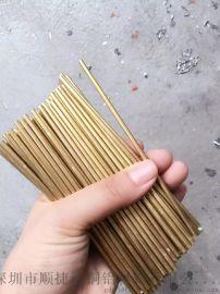 针孔毛细黄铜管 小口径黄铜管 TP2精密黄铜管