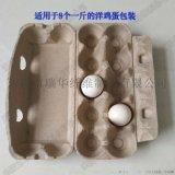 10枚鸡蛋托 纸浆蛋托 鸡蛋包装盒防震耐压防破碎 礼品盒包装品质可定制  厂家直供纸浆模塑制品
