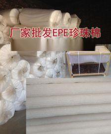 衡水安平EPE珍珠棉减震包装13932813370