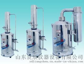 DZ系列不锈钢电热蒸馏水器5L/10L/20L