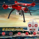 syma 司马X8HG气压定高800万高清摄像头遥控航拍四轴飞行器无人机
