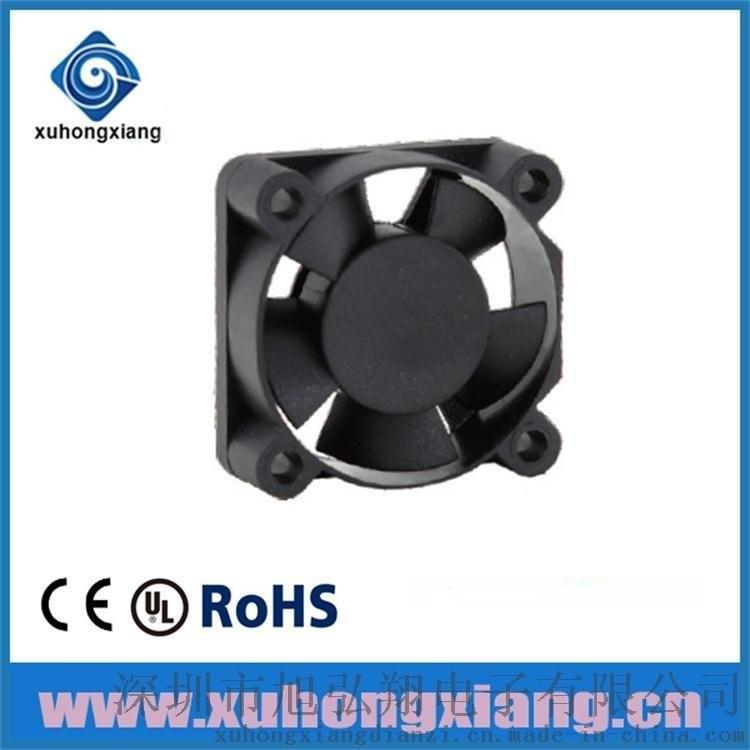 空氣加溼器專用散熱風扇,防水散熱風扇,帕燈專用散熱風扇,
