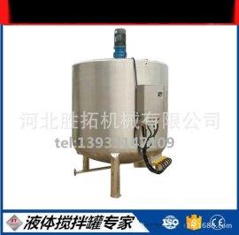 电加热搅拌桶厂家供应山东密封式真空液体搅拌机开盖式单双层搅拌罐