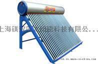 上海别墅30管家用单机太阳能热水器