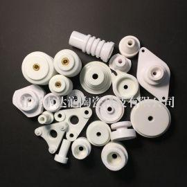 工业电器陶瓷 纺织陶瓷 机械陶瓷  加热陶瓷