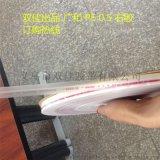 封緘膠帶 15MM膜寬 PE足5釐 自粘袋封口條