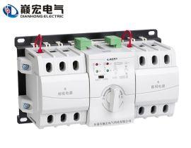 厂家直销CB级双电源自动转换开关  各类证书齐全 联系方式