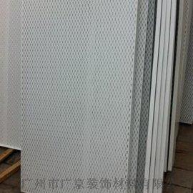 东风启辰4S店镀锌钢板吊顶|东风启辰4S店镀锌钢板吊顶规格尺寸