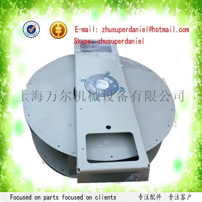 1622364601=1622364661阿特拉斯空压机GA75+用风扇总成