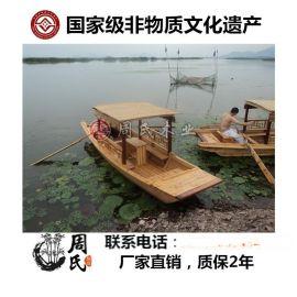 手划小木船 单篷木船 中式仿古木船休闲旅游船 钓鱼捕鱼船 景区观光