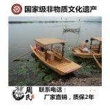 手劃小木船 單篷木船 中式仿古木船休閒旅遊船 釣魚捕魚船 景區觀光