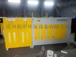 光解催化处理 磁感等离子一体机除臭净化 uv光氧废气处理环保设备