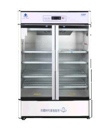 药品460L阴凉柜GSP认证冷藏恒温展示柜USB风冷医药柜双门医用冰箱