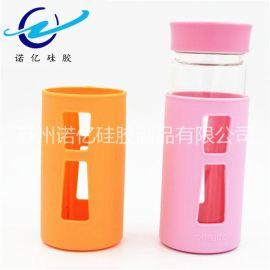 食品级环保硅胶杯套 玻璃杯防烫硅胶保护套