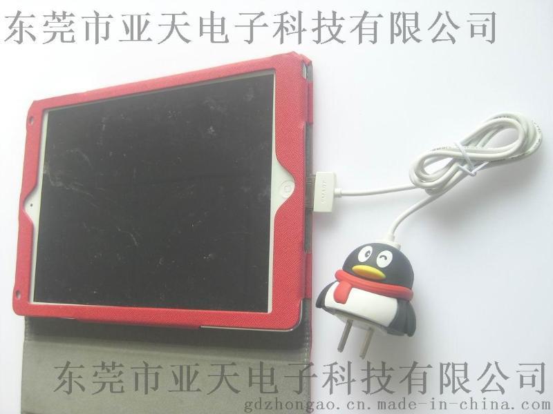 新出   企鹅公仔手机礼品充电器 手机充电器礼品 5V1A CE FCC认证