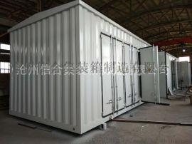 移动变电站预制舱  集装箱式预制舱 设备预制舱 厂家