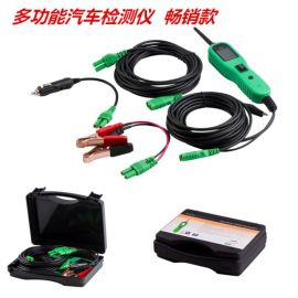 YD208 多功能汽车电路检测仪 电气系统检测仪 汽车诊断仪