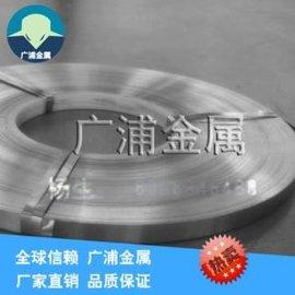 批发高纯度N6纯镍丝 耐蚀N4纯镍镍带导电导热性能优良