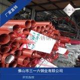 进口原材料316L不锈钢管,Φ16-219mm库存现货足