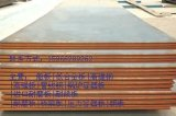 火电厂用31mm厚的NM360耐磨钢板今日价格