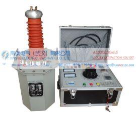 南澳电气NAYDJ油浸式高电压试验变压器成套装置