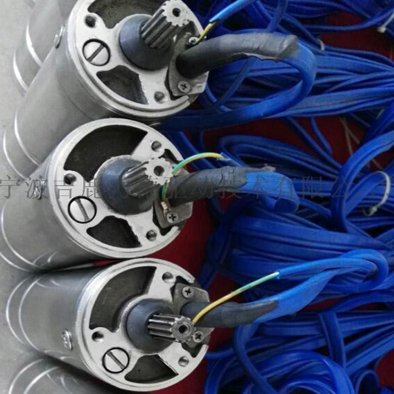 太阳能水泵 深井用不锈钢潜水泵4寸300W-1350W