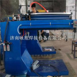 咏旭牌气保焊直缝焊机 二氧化碳缝焊机