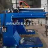 詠旭牌氣保焊直縫焊機 二氧化碳縫焊機