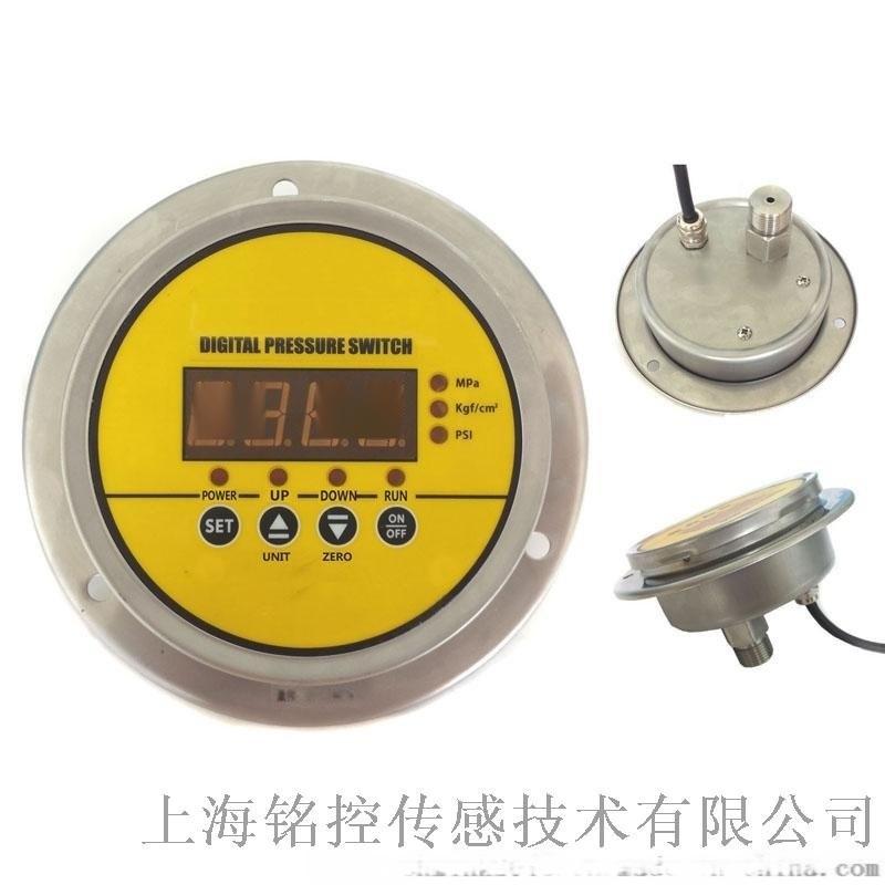 上海銘控軸向數顯壓力開關MD-S828Z