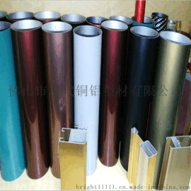 深圳供应铝管合金型材 木纹铝合金方管铝型材 U型吊顶铝方通