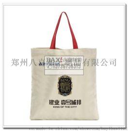 郑州建业地产宣传袋广告袋企业环保袋手提袋厂家定做
