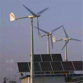 晟成低转速5000W家用风光互补发电机**实用投资少