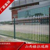 山西太原鋅鋼護欄 圍牆護欄 小區廠區院牆護欄
