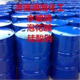 江苏河北供应泡花碱硅酸钠水玻璃山东厂家供应