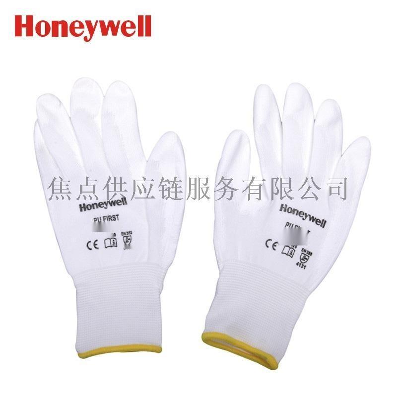 霍尼韋爾Honeywell 尼龍聚氨酯耐磨PU工作手套白色 2132255 9寸