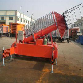 高空4-30米套缸式升降机四轮移动式液压货梯 电动套钢式升降平台