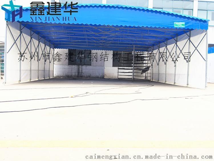 南通海門市鑫建華定製推拉倉庫雨棚活動帆布帳篷伸縮摺疊陽光蓬固定蓬排擋彩篷