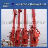 连云港恒启机械船用输油臂 船用装卸臂 船用鹤管
