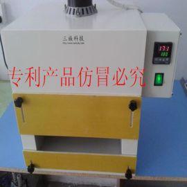 自动护套烘烤加热机三族科技小烤箱烤套管机