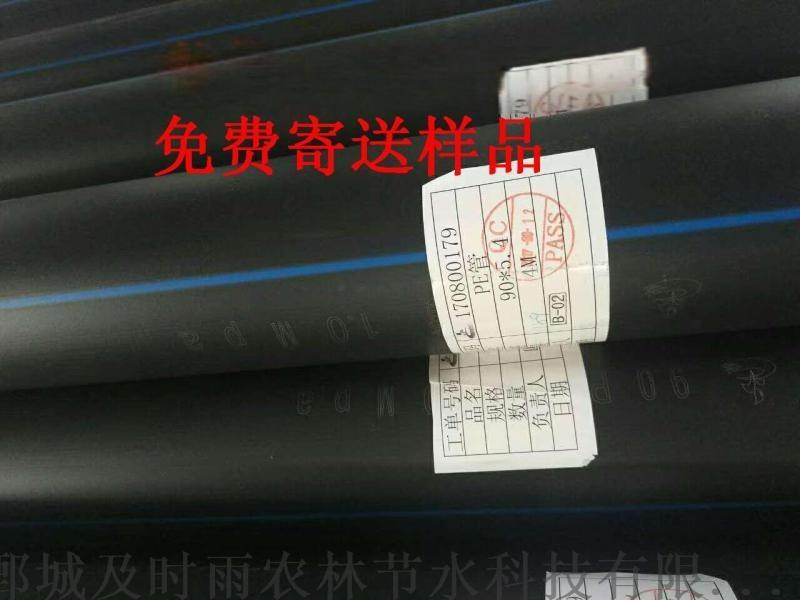 河南鹤壁果树滴灌管技术指导及滴灌管规格