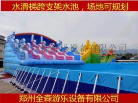 夏季热销充气水上乐园/儿童戏水闯关玩具