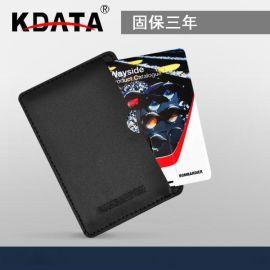 KDATA GW0501 卡片U盘定制logo 名片银行卡外观U盘双面印刷 创意礼品U盘定制 4G 8G 16G 32G 64G 支持定制容量
