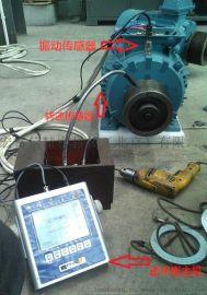 西门子电机动平衡仪 马达动平衡仪 北京宏富信