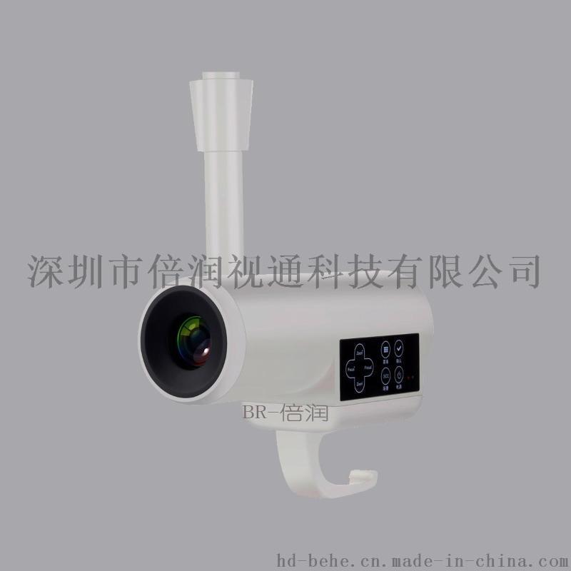 高清微距光学变焦摄像机,微距高清摄像机V8320